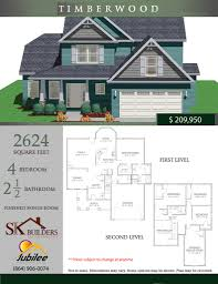 Builders Home Plans by 100 Builders Home Plans 13 Best Sherco Home Models Images