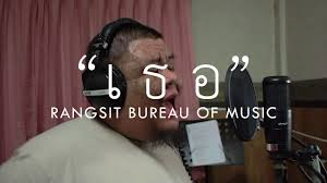 bureau com rangsit bureau of เธอ original track