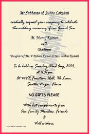 wedding quotes nephew wedding invitation wording from nephew in wedding invitation