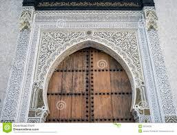 Keyhole Doorway Islamic Door Royalty Free Stock Image Image 29534836
