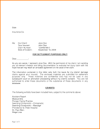 Termination Letter Template Claim Template Letter
