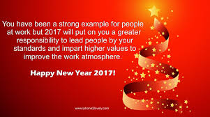 new year wishes for work colleagues happy new year 2018 quotes