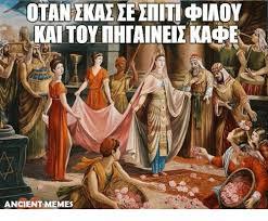 Ancient Memes - pics onsizzle com otanikalie imiti diaoy kai toy n
