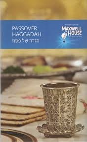 maxwell house passover haggadah passover haggadah maxwell house maxwell house books