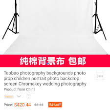 wedding backdrop taobao wedding reception decor taobao disaster whtchugodothat4 dayre