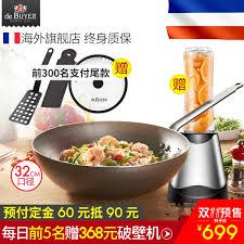 cr馥r sa cuisine sur mesure cr馥r sa cuisine en 3d 100 images cr馥r sa cuisine en 3d 100