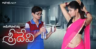 picture 769545 anukriti sharma in sridevi telugu movie