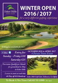 esker golf club booking contact us