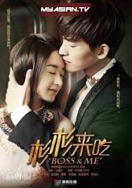 film mandarin boss and me shan shan comes to eat 2014