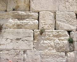 Types Of Foundations For Homes Jerusalem Stone Wikipedia