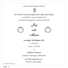 wedding quotes gujarati wedding invitation new wedding invitation matter in gujarati