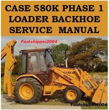 case 580 k phase 1 tractors 580k shop service repair manual