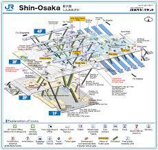 r馼ausse bureau shin osaka station map page 1 stations
