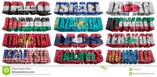 American Flag Words God Bless America Usa Flag United States Religion Motto Stock