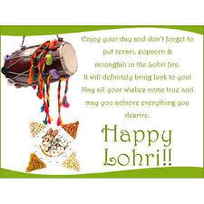 lohri invitation cards kamal cards retailer of exclusive wedding card designer