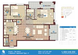 2 Bed Floor Plans by Floor Plan Of Ansam Yas Island