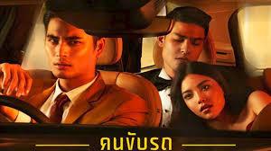 film perang thailand terbaru hingga ngakak ini 10 film thailand yang wajib tonton di 2017