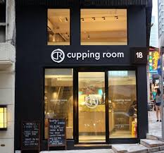 Text Room The Cupping Room Central Home Facebook