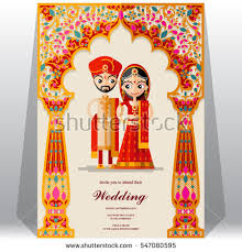 indian wedding invitations nyc indian wedding card stock images royalty free images vectors