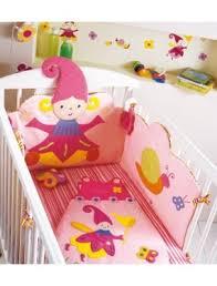 chambre roumanoff https childokaz com child okaz depôt vente en ligne occasion