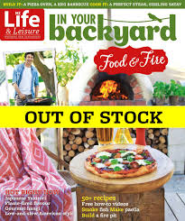 in your backyard food u0026 fire u2013 lifestyle magazine group