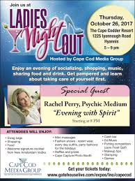 cape cloth events