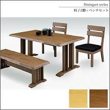 4 seater dining table with bench kagu gforet rakuten global market dining table set 4 seat