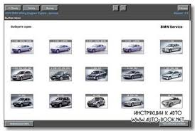 bmw wds bmw wiring diagram system v12 3 wiring diagram