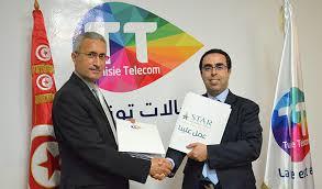 siege tunisie telecom tunisie telecom et la renouvellent leur partenariat tekiano