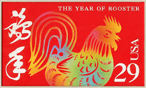 community lunar new year stamps