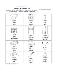 long e worksheets for first grade worksheets