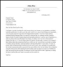 professional child care provider cover letter sample u0026 writing