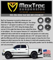 2012 dodge ram 2wd leveling kit dodge ram 1500 4wd 2 5 leveling kit maxtrac