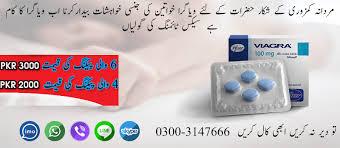 viagra tablets in pakistan home facebook