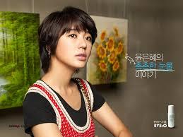 62 best asian short hair images on pinterest asian short hair