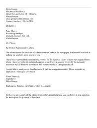 circulation clerk cover letter