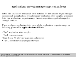 cover letter project manager ngo project coordinator project