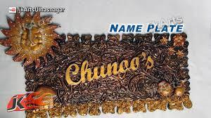 sensational decorative name plates for home name plate designs for