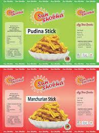 soya chakli special namkeens manufacturer sun shobha narol namkeen manufacturers in ahmedabad justdial