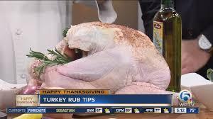 thanksgiving turkey rub tips