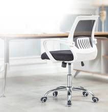 Pink Office Chairs Popular Pink Office Chairs Buy Cheap Pink Office Chairs Lots From