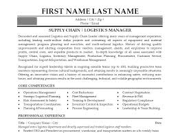 of supply chain management resume