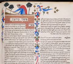 the sabbath by abraham joshua heschel 21 essays abraham joshua heschel and the sabbath its meaning for