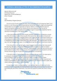 our internal medicine letter of recommendation sample residency