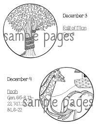 paper dali tree ornaments