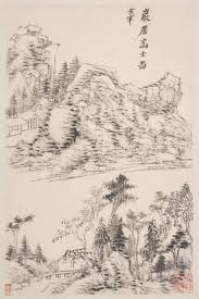 Text Artwork by Chinese Landscapes At The Met If Those Mountains Could Talk The