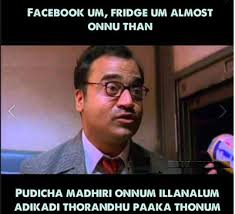 Download Memes For Facebook - facebook vs fridge tamil memes comment pic funny comment pictures