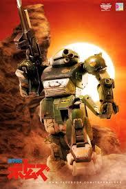 armored trooper votoms scopedog hashtag on twitter