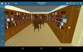 home design 3d gold free 100 home design 3d ios 100 ipad floor