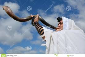 shofar trumpet ros ha shana yom kippur say what forge